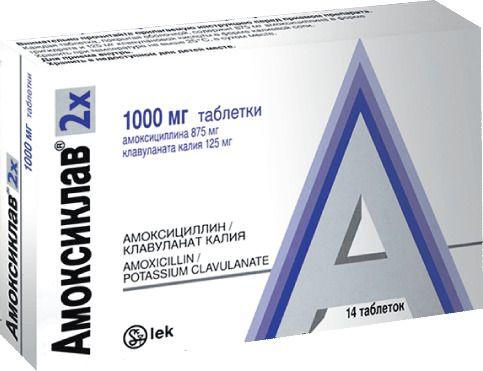 Аллопуринол: инструкция по применению, свойства, показания