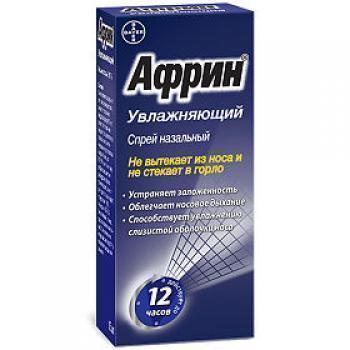 Спрей в нос ринофлуимуцил: инструкция по применению для детей и взрослых, отзывы и цены