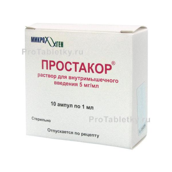 Инструкция по применению препарата простакор