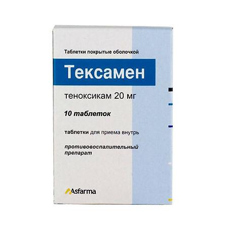 Какой аналог лекарства тексамен лучше выбрать?