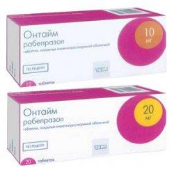 Разо: таблетки 10 мг и 20 мг