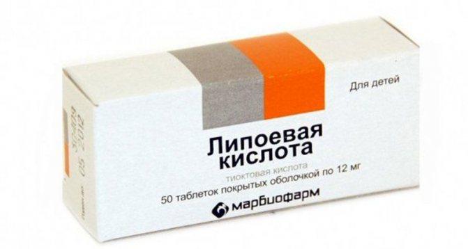 Какие препараты тиоктовой кислоты лучше?
