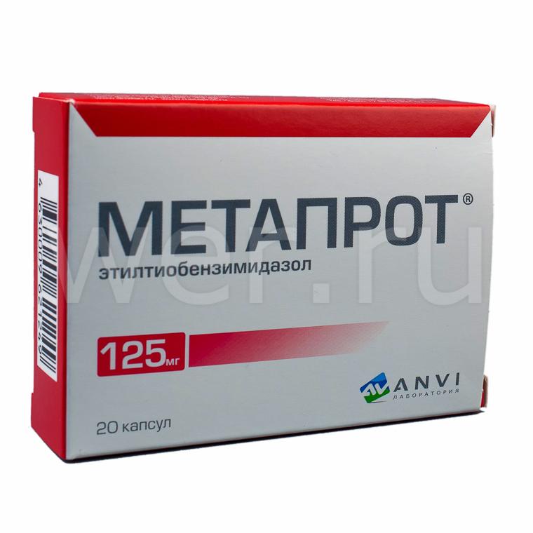 4 аналога метапрота для иммунитета