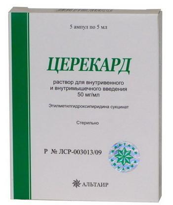 Уколы нейрокс: инструкция по применению медикамента