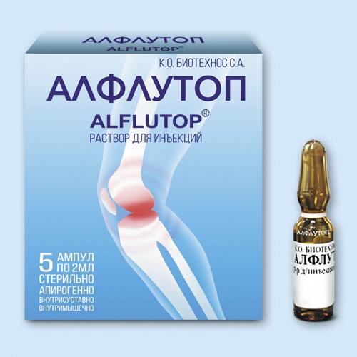 """""""алфлутоп"""": инструкция по применению, эффективность, отзывы"""
