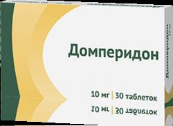 Домперидон инструкция по применению, цена, аналог и отзывы