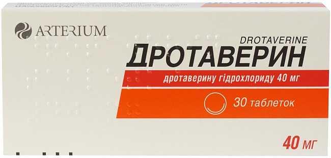 Кандесартан цена в томске от 153 руб., купить кандесартан, отзывы и инструкция по применению