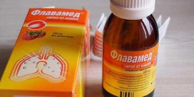 Коделак бронхо – инструкция по применению таблеток, цена, отзывы