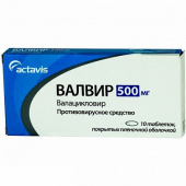 Валвир таблекти 500, 1000 мг: инструкция, отзывы, аналоги
