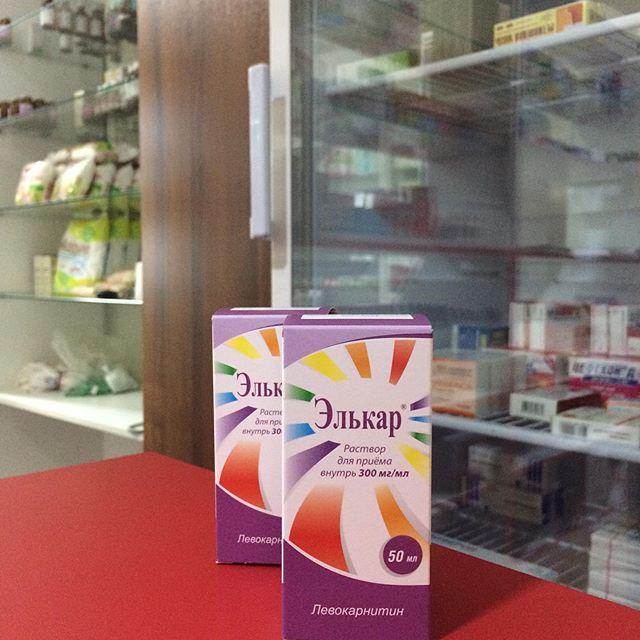 Действие препарата элькар 20 на щитовидку