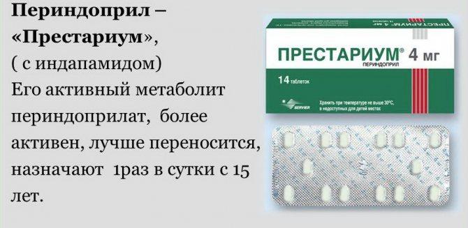 Циннаризин — сосудорасширяющий препарат, улучшающий кровообращение