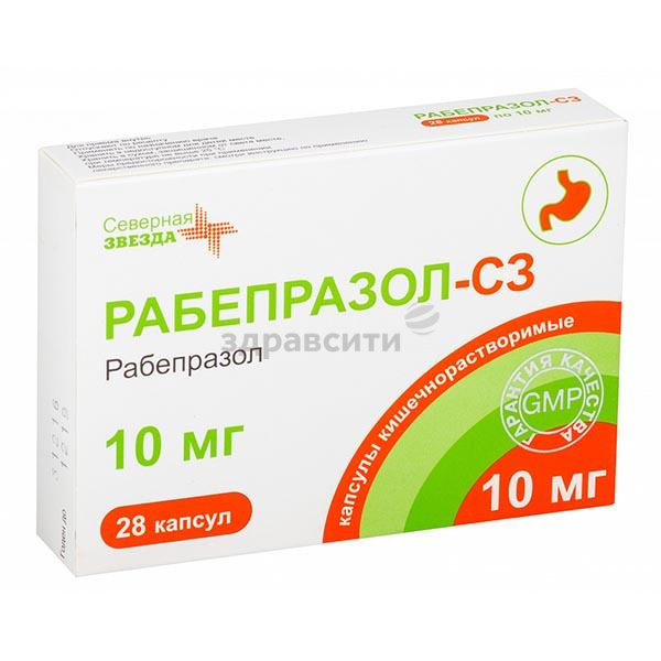Рабепразол: инструкция по применению, аналоги и отзывы, цены в аптеках россии