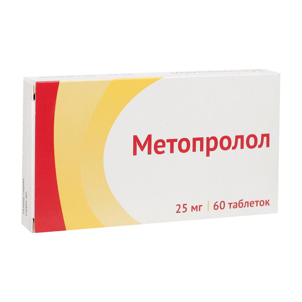 Препарат метопролола сукцинат: инструкция по применению