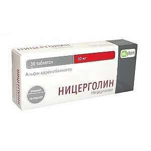 Ницерголин: таблетки 10 мг, уколы в ампулах