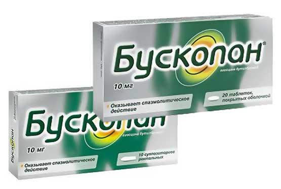 Гиосцина бутилбромид