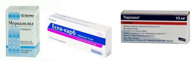 Тирозол: инструкция по применению, отзывы о побочных эффектах, цена, взаимодействие с алкоголем на medside