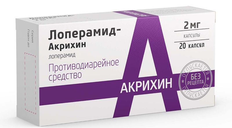 Импамид таблетки