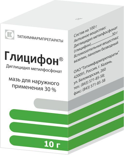 Меновазин мазь. инструкция по применению, цена, аналоги, отзывы