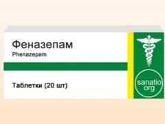Инструкция к элзепам (таблетки)