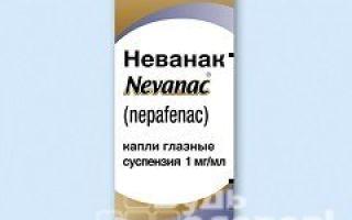 Неванак (глазные капли): инструкция по применению, цена, аналоги, отзывы, показания к применению