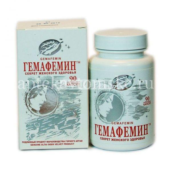 Гемафемин отзывы