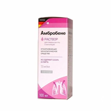 Амбробене (сироп \ таблетки) – инструкция, цена, аналоги и отзывы о применении