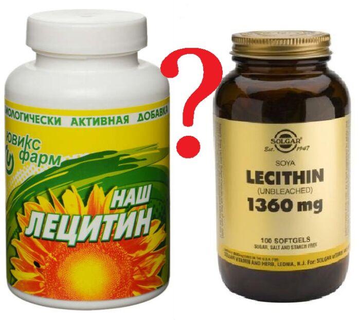 Лецитин. из чего делают лецитин и какой лучше купить
