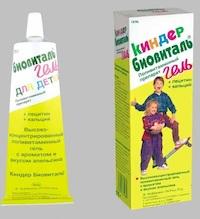 Biovital-instrukciya-po-primeneniyu - запись пользователя ирина (ryzhova) в сообществе детские болезни от года до трех в категории витамины - babyblog.ru