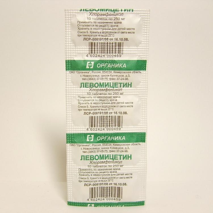 Таблетки, глазные капли левомицетин: инструкция, цена и отзывы