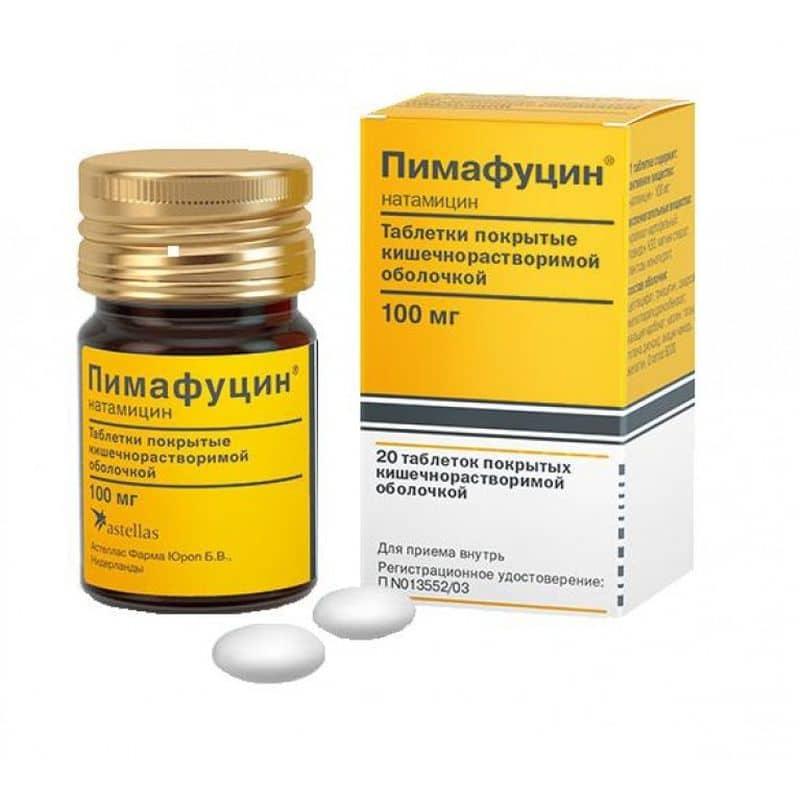 Обзор всех аналогов пимафуцина: прямые и лекарства-заменители