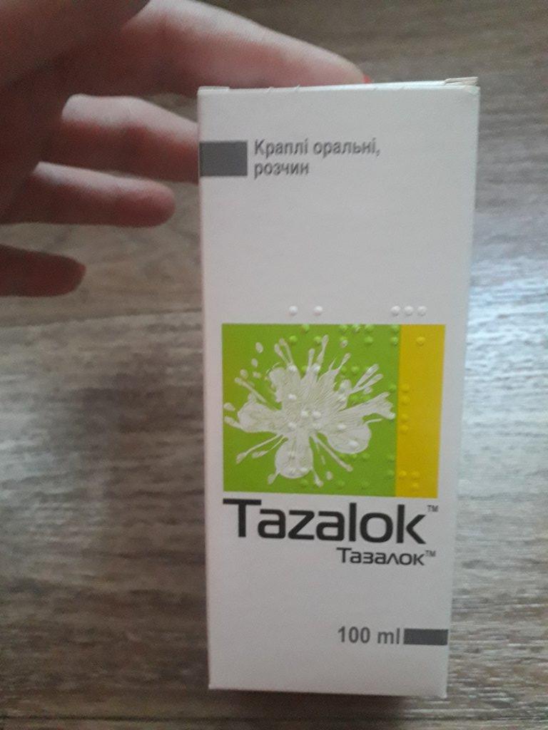 Тазалок (tazalok ) инструкция