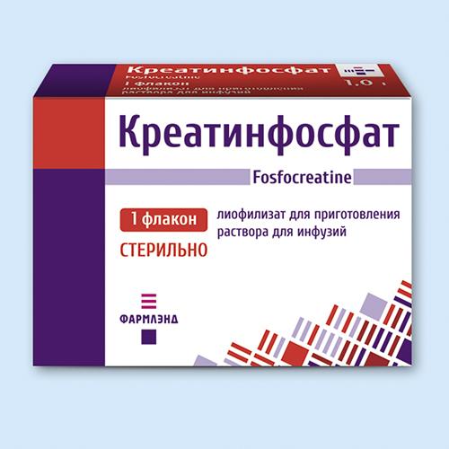 Препарат неотон: инструкция по применению