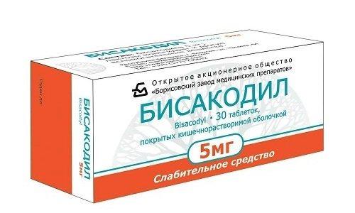 Таблетки и свечи бисакодил (хемофарм): инструкция, отзывы и цены