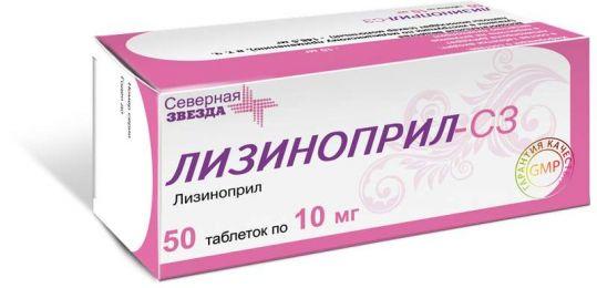 Таблетки от давления лизиноприл: отзывы, цена и инструкция по применению