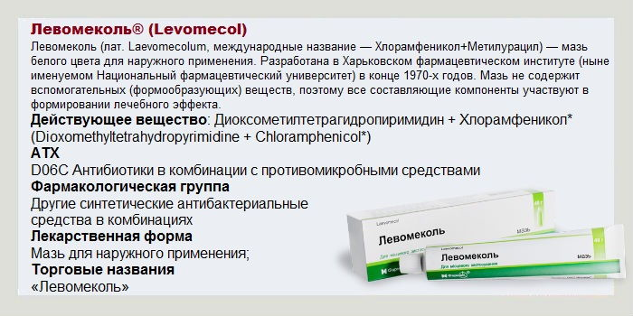 Энтеросептол