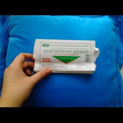 Алоэ в таблетках — применение и польза