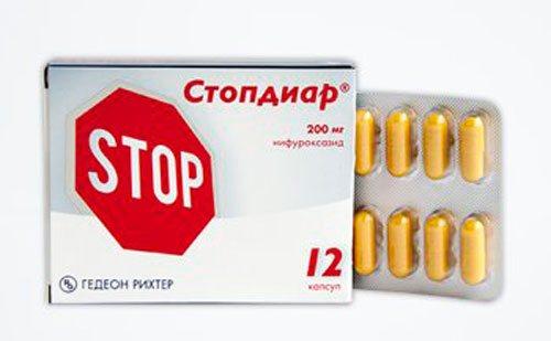 Мукофальк: инструкция по применению, аналоги и отзывы, цены в аптеках россии