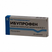 Инструкция по применению мази ибупрофен