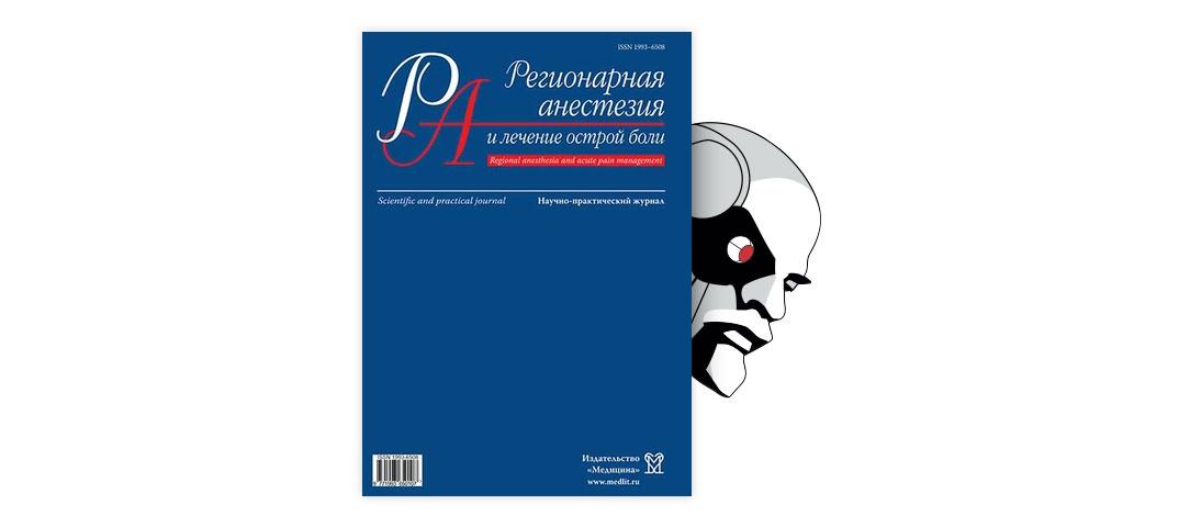 Наркоз при кесаревом сечении: общий, эпидуральный, спинальный, эндотрахеальный / mama66.ru