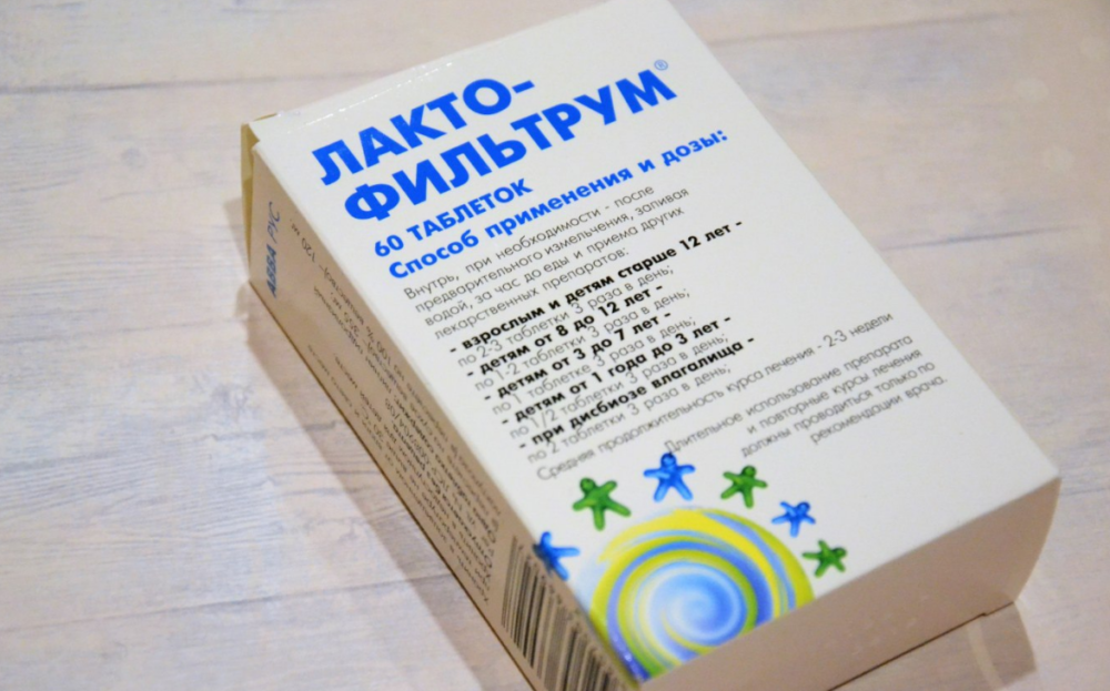 Лактофильтрум: как пить таблетки, состав