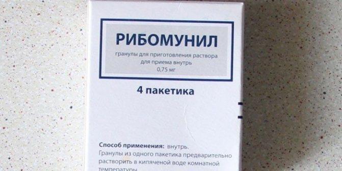 Рибомунил