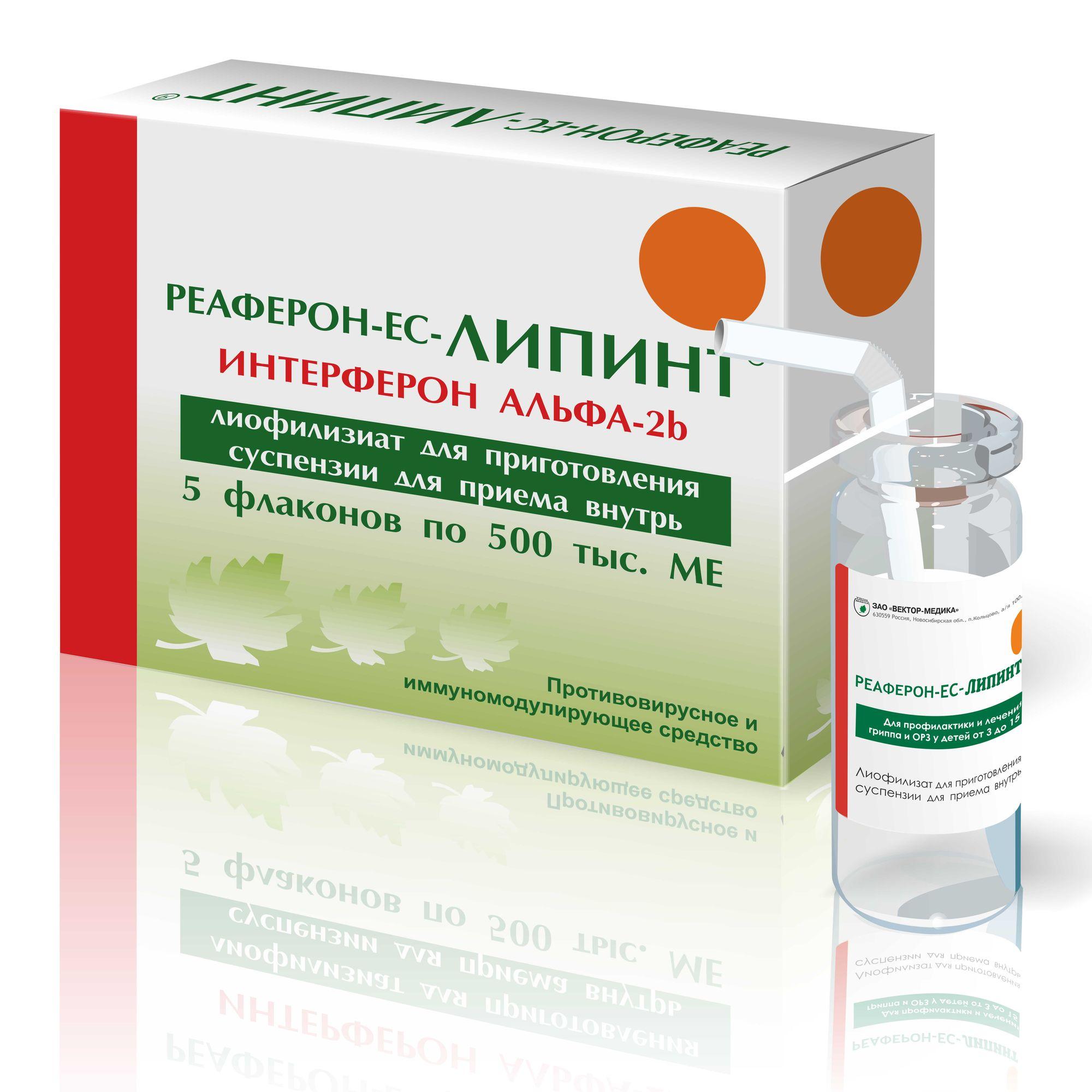 Какие препараты использовать для лечения клещевого энцефалита