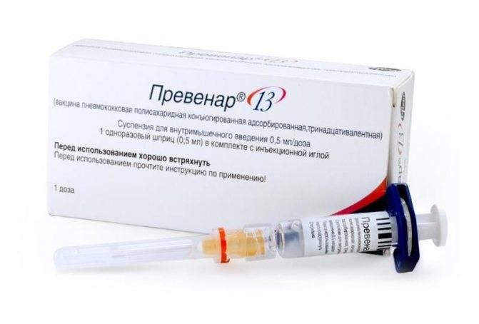 Прививка от пневмококковой инфекции детям: вакцина против пневмонии, мнение комаровского