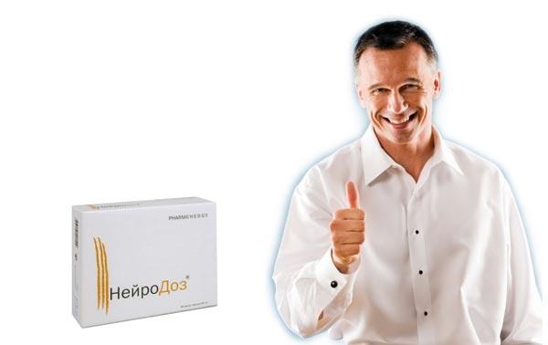 Таблетки «нейродоз»: инструкция, применение, отзывы мужчин и цены