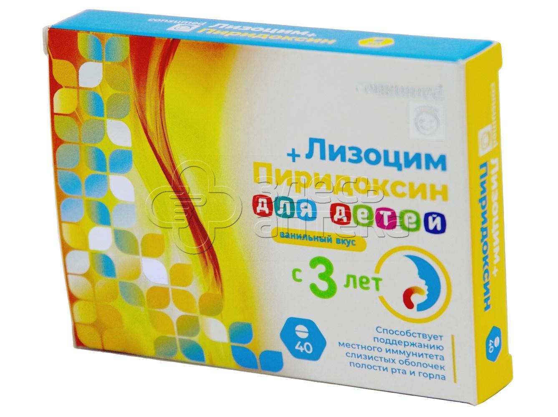 """Лизоцим входит в состав. лизоцим - что это такое? препарат """"лизоцим"""": инструкция по применению, цена. условия и срок хранения."""