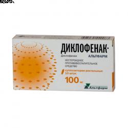Мазь, свечи, таблетки и уколы диклофенак