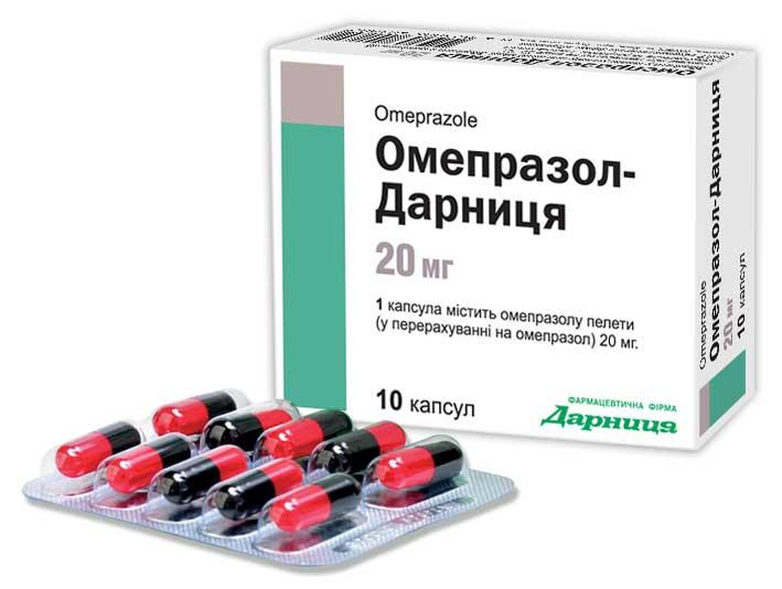 Омепразол: инструкция по применению, аналоги и отзывы, цены в аптеках россии