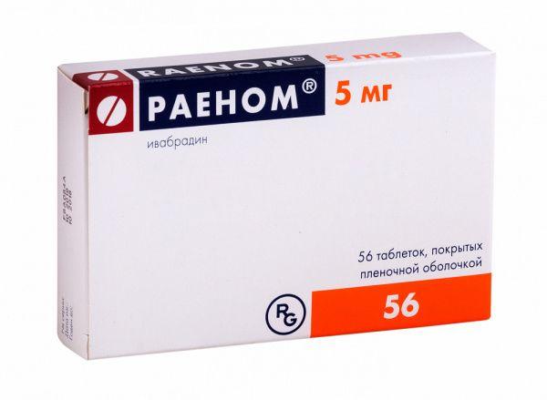 Кому показаны таблетки дилтиазем и их аналоги по инструкции по применению и что говорят об их эффективности пациенты в своих отзывах?