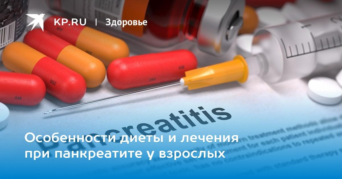 Правила соблюдения диеты при панкреонекрозе: разрешенное меню и продукты