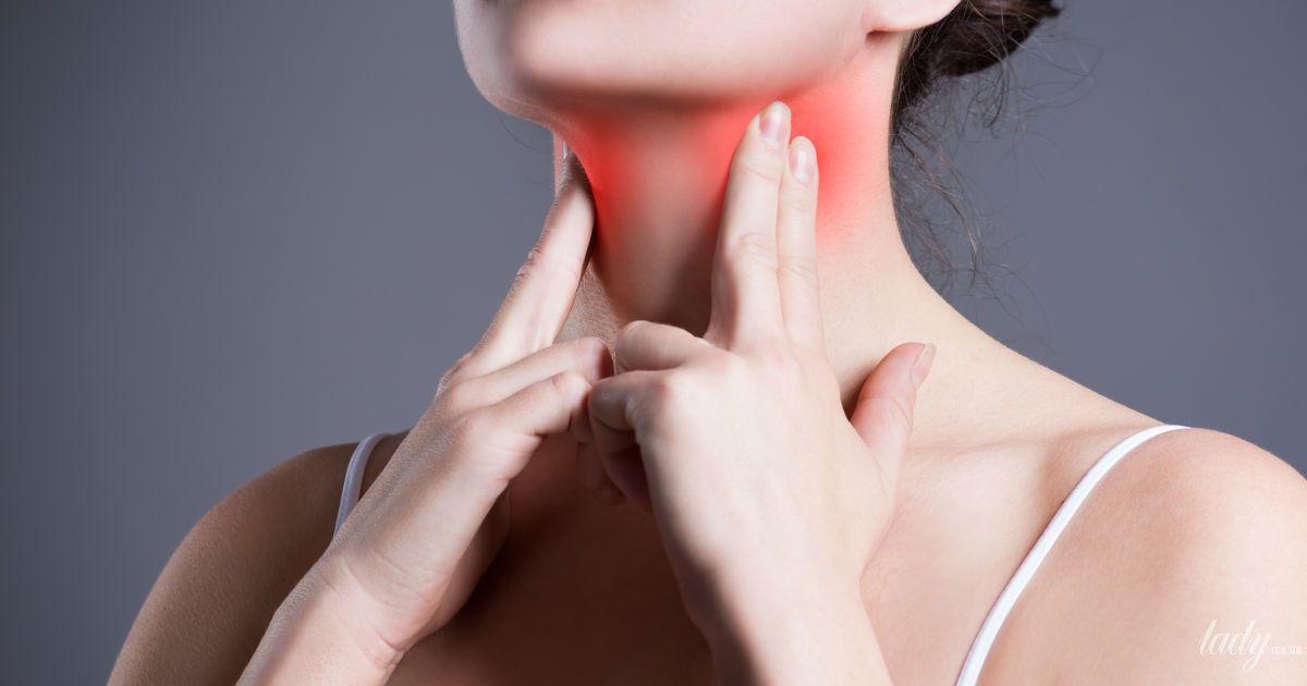 Заболевания щитовидной железы могут стать причиной психиатрических проблем | правильная контрацепция
